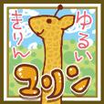 Giraffe named YURIN