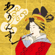 Interesting Ukiyo-e art moviing sticker