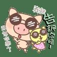 饅頭豬-【生活用語part3】