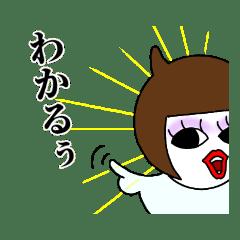 流氷の天使!?クリおネェ♥️