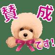 Uchinoko Stamp by Wiz You./ RiCO Artwork