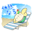 Sticker of loose ~ Lee turtle