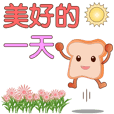 Cute Toast-sticker used every day