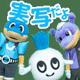 川崎フロンターレ 公式 2020 マスコット