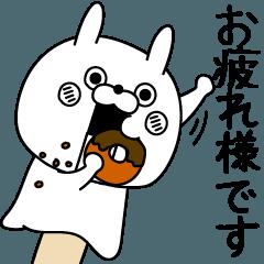 fukuwajyutuusagi15