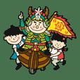Hakka Festivities- Guoshing Chenggong