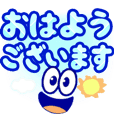 Animate big letter - polite