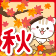 Natural cat, moving autumn china