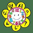 """Korean-Japanese sunflower """"tommy""""~basic"""