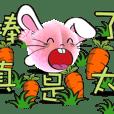 好想桃 (5) - 角色扮演