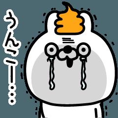 doumousagidesu19