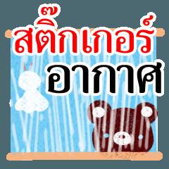 Various weather Sticker(Thai)