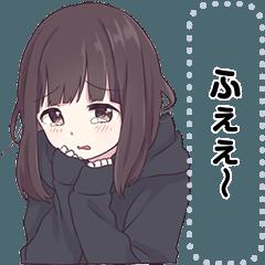 kurumi-chan. message sticker 1