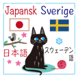Swedish and Japanese