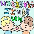 cute ordinary conversation sticker381