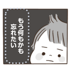 babu babu cutebabyfusafusa