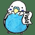 Bird life ruriharu
