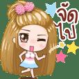 KaPom Pom Pom Girl