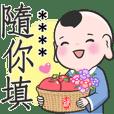 Children's greetings-2