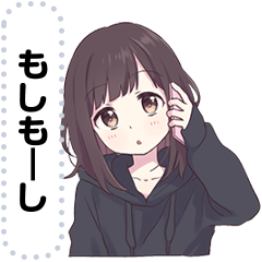 kurumi-chan. message sticker 2