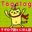 Easy Tagalog (Japanese subtitles)