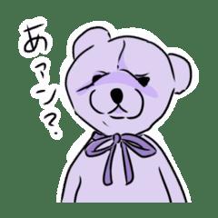 悪いむらさきクマ