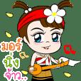 Namkhing Vol. 5 Kum Muang II