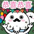 Higeyan5(Taiwan)