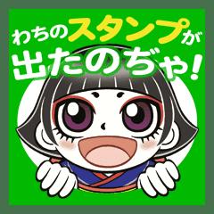 カムロちゃん - LINE スタンプ |...