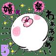 Chibiru5