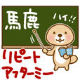 Rakko-san Sassy version4
