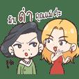 Thai Drama.