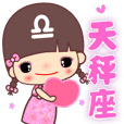 The cute cute Libra