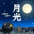 -Moon light- Night sky stamp