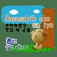 3D tagalog dog