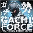 "FPS Military Sticker ""GACHI"".ver"