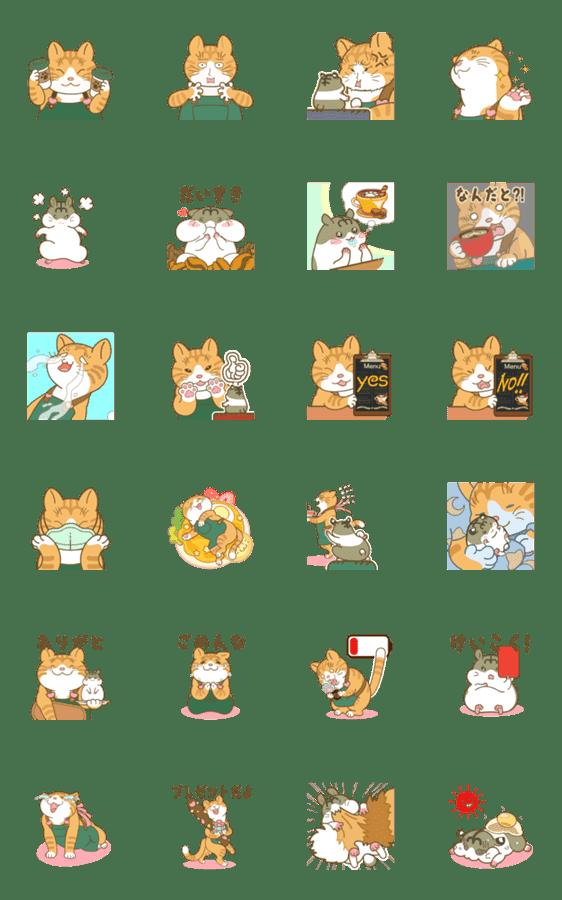 カフェ キャットグラス Japanese Lineクリエイターズスタンプ Stamplist