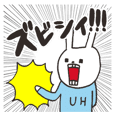 [UH] Punch Line Sticker
