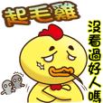 """""""気持ちちち""""! 2"""