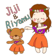Jiji and Riyamu Hula ver.