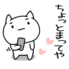 関西弁毒舌★無表情ねこちゃん