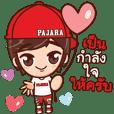 Mr.PAJARA and P kung