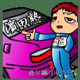 drift love.racing driver hamada kiyohumi