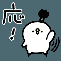 chonmage-piske by kanahei