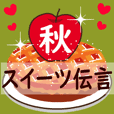 Delicious cake animated stickers8