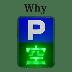 駐車場空きあり と 英語 English