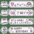 チョミィちゃん13〜一言吹き出し〜