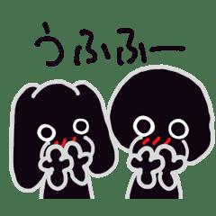 黒プーR&Toy 動く