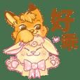 大耳狐★焦糖與布蕾