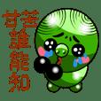 Green Pig riffraff